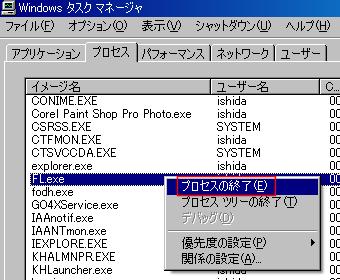directwave6-7.png