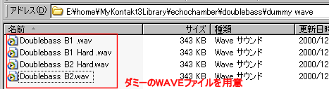directwave6-9.png