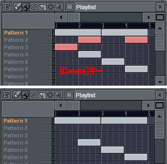 fl7playlist-2-10.png