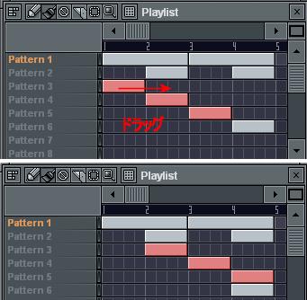 fl7playlist-2-11.png