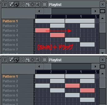 fl7playlist-2-12.png