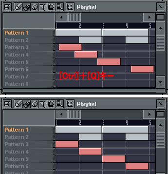 fl7playlist-2-14.png