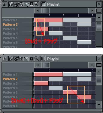 fl7playlist-2-6.png