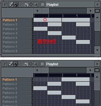 fl7playlist-2-9.png