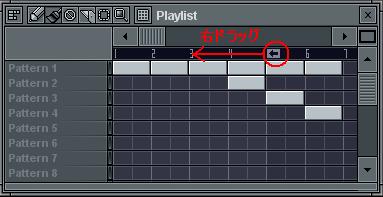 fl7playlist5-4.png