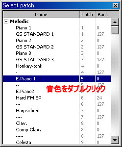 fl7sfplayer-1-6.png