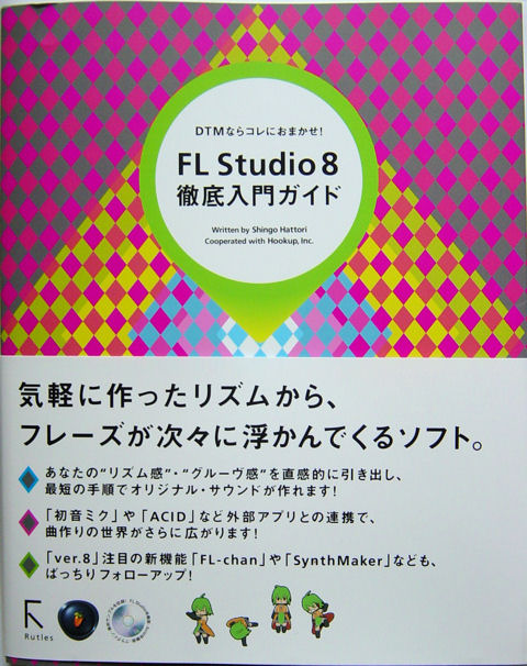 fl8guidebook-1-1.jpg