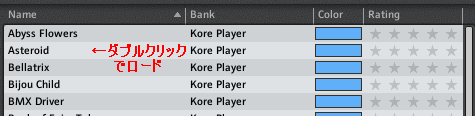 koreplayer-2-9.png