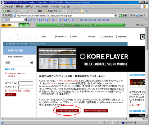 koreplayer-dl-1.png