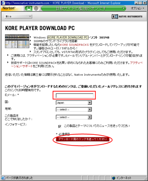 koreplayer-dl-2.png
