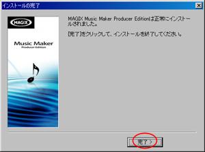 mmaker-inst-1-10.png