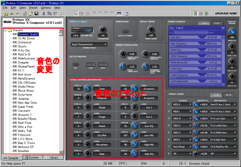 proteusvx-setup-6.png