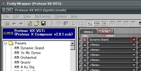 proteusvx-vst-15.png