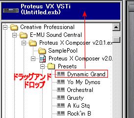 proteusvx-vst3-14.png