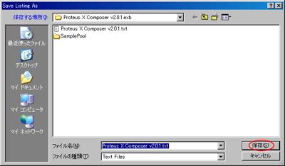 proteusvx-vst3-5.png
