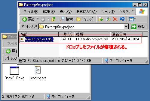 recvflp-1-4.png