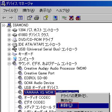 s-yxg50-1-19.png