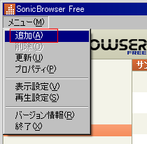 sonicbrowserfree1-5.png