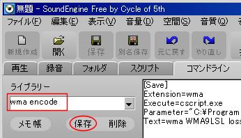 soundenginef-2-13.png