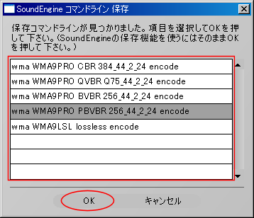 soundenginef-2-15.png