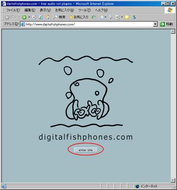spitfish-1-1.png