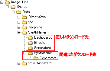 synthmakerdlfailed-5.png