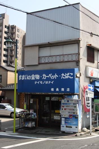 100612-yamazaki-24.jpg