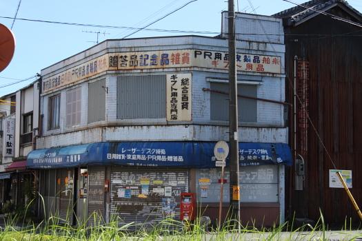 100828-tsushima-17.jpg