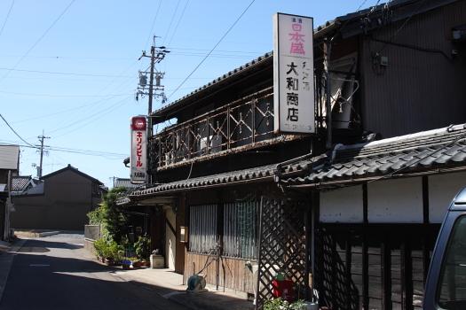 100828-tsushima-21.jpg