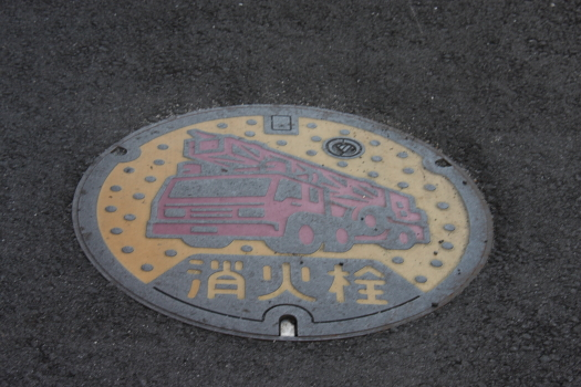 100828-tsushima-23.jpg