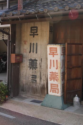 100828-tsushima-28.jpg