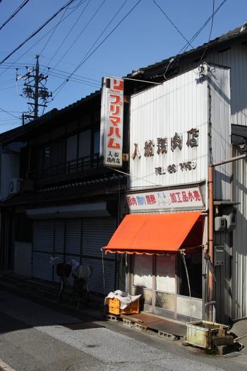 100828-tsushima-30.jpg