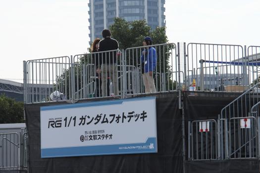 東静岡駅周辺 静岡編2 - イベン...