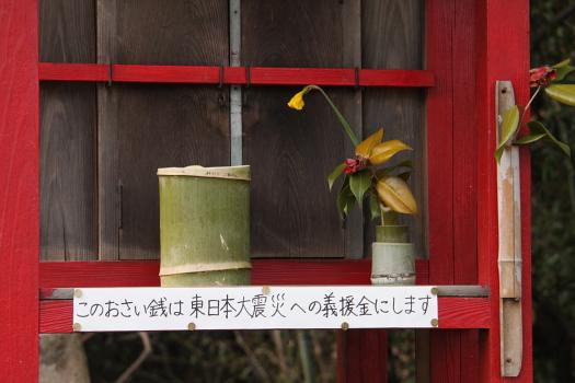 110402-haisen-07.jpg
