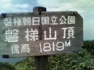 200808091104000.jpg
