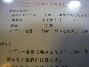 20100320_97.jpg