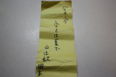 IMG_7845.jpg
