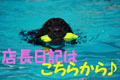 tenntyounikki_20100709232128.jpg