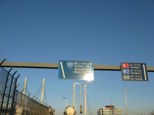 20111224-17.jpg