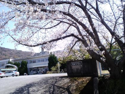 農業大学 (2)