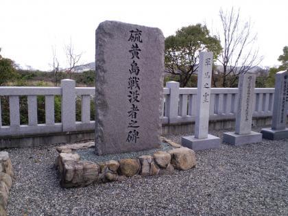 GokokuJinja20100330 (7)