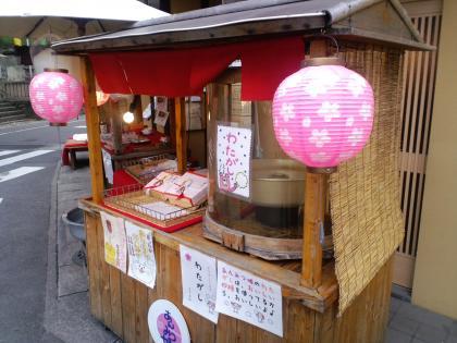 佐古諏訪神社へ散歩 (41)