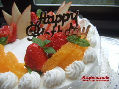 2009_0603birthdaycake0008.jpg