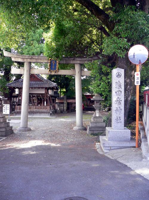 猿田彦神社