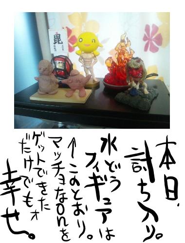 絵日記2011年10月05日