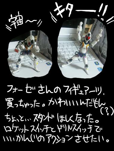 絵日記2012年01日29日