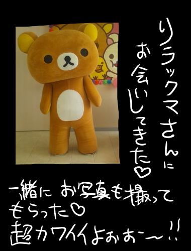 絵日記2012年02日04日