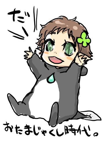 絵日記2012年04日01日