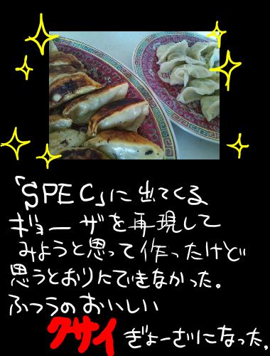 絵日記2012年04日10日