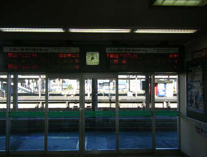 2008_10020008.jpg